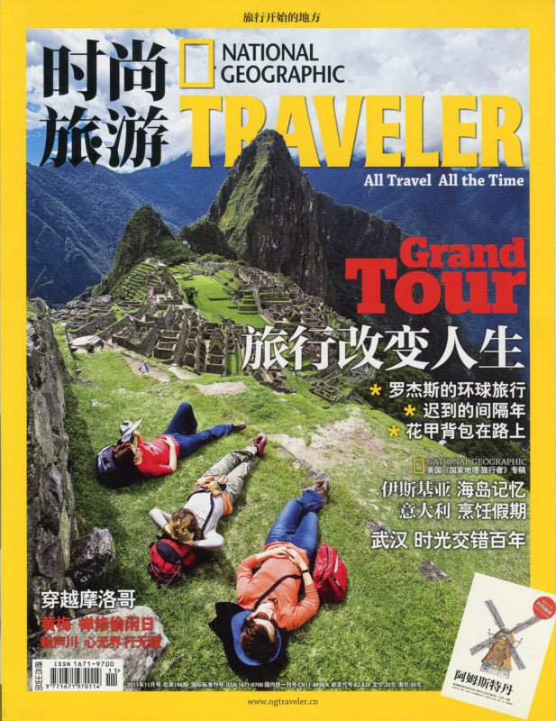 National Geographic Travel Cina Machu Picchu
