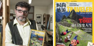 National Geographic Travel Cina non paga le foto