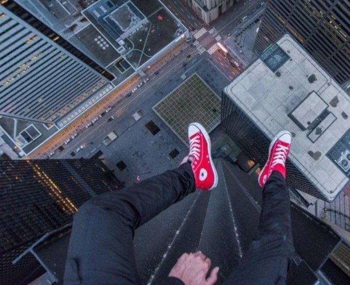 Ciondolando su un grattacielo