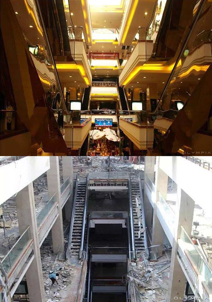 Shopping Center Shahba Mall