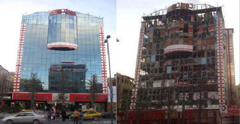 Centro Commerciale ad Aleppo