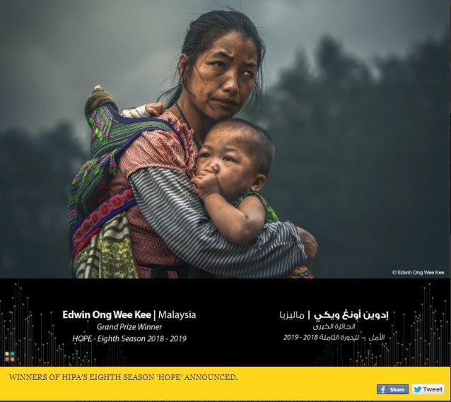 L'annuncio del vincitore del Hamdan International Photography Award