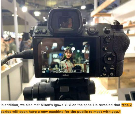 Rumors sulla nuova Nikon Z5