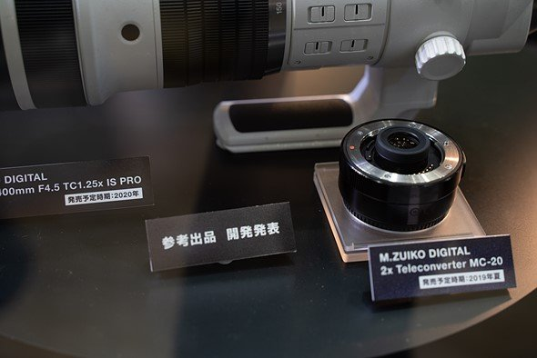 Olympus_150-400mm