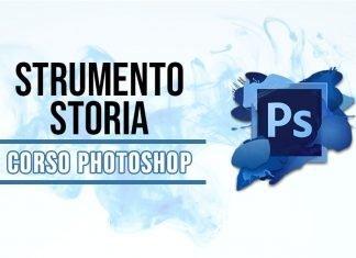 Lo strumento storia di Photoshop