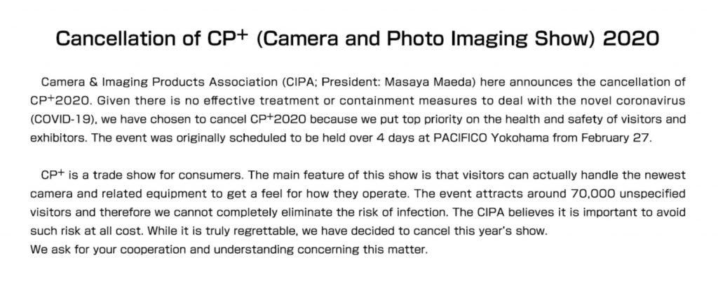 Annuncio ufficiale dell'annullamento della fiera CP+